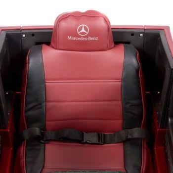 Электромобиль Mercedes-Benz G63 AMG (АКБ 12v 10ah, колеса резина, сиденье кожа, пульт, музыка)